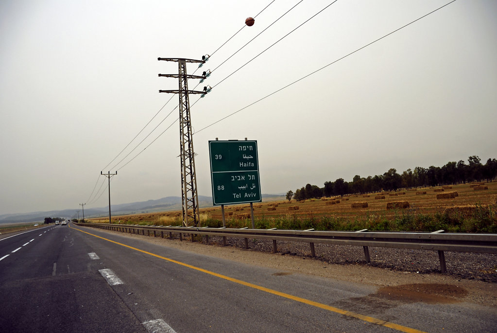 israel – haifa - unterwegs teil 4